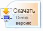Скачать пробную версию SharePoint Server 2010