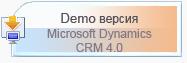 Скачать Microsoft Dynamics CRM